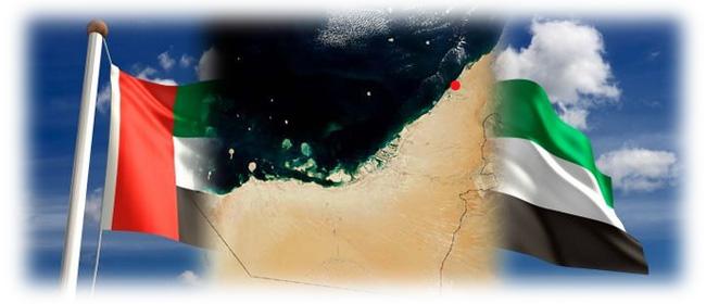 uae-flag-bandiera-emirati-arabi-uniti-sette-emirati